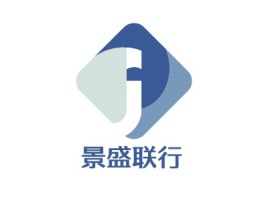 景盛联行企业标志设计