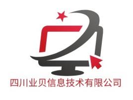 四川业贝信息技术有限公司logo标志设计