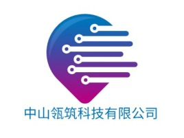 中山瓴筑科技有限公司公司logo设计