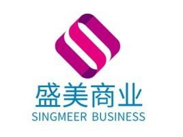 盛美商业公司logo设计