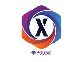 辛巴联盟公司logo设计