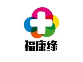 福康缘门店logo标志设计
