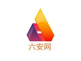 六安网logo标志设计