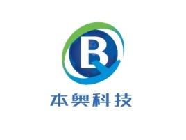 本奥科技公司logo设计