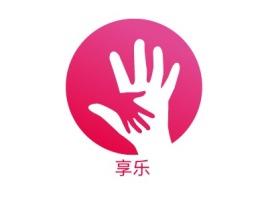 享乐logo标志设计