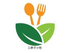 三胖子小吃品牌logo设计