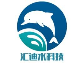 蓝海豚logo标志设计