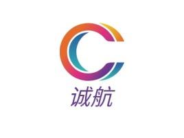 诚航公司logo设计