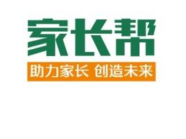 重庆助力家长 创造未来公司logo设计