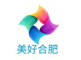 美好合肥logo标志设计