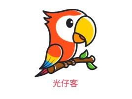 光仔客品牌logo设计