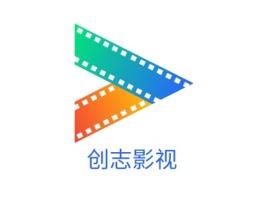 创志影视logo标志设计