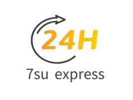 7su express企业标志设计