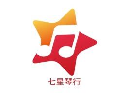 七星琴行logo标志设计
