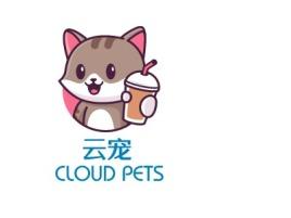 云宠门店logo设计