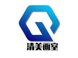 清美画室logo标志设计