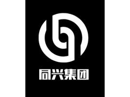 同兴集团公司logo设计