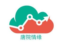 唐院情缘门店logo设计