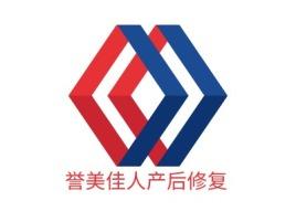 誉美佳人产后修复门店logo标志设计