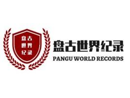 盘古世界纪录公司logo设计