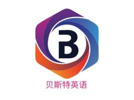 贝斯特英语logo标志设计