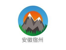安徽宿州logo标志设计