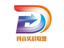 抖音实战联盟logo标志设计