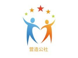 营造公社logo标志设计