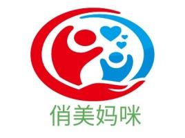 俏美妈咪门店logo设计