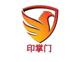印掌门公司logo设计