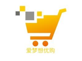 爱梦想优购店铺标志设计