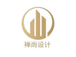禅尚设计企业标志设计