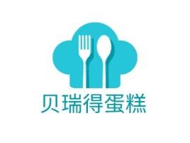 贝瑞得蛋糕店铺logo头像设计