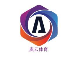 奥云体育logo标志设计