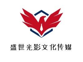 盛世光影文化传媒logo标志设计