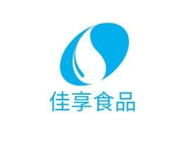 佳享食品店铺logo头像设计