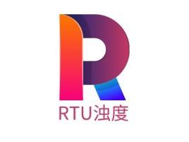 RTU浊度企业标志设计