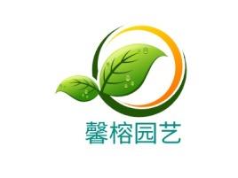 馨榕园艺企业标志设计