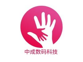 中成数码科技公司logo设计