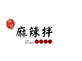 徐记店铺logo头像设计