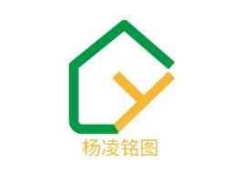 杨凌铭图企业标志设计