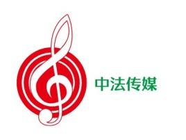 中法传媒logo标志设计
