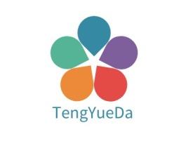 TengYueDa企业标志设计