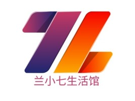 兰小七生活馆店铺标志设计