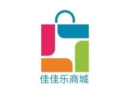 佳佳乐商城店铺标志设计