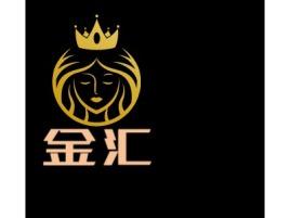 金汇公司logo设计