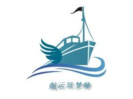 航运筑梦师logo标志设计