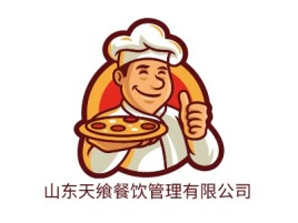 山东天飨餐饮管理有限公司店铺logo头像设计