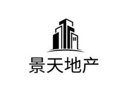 景天地产企业标志设计