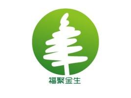 福聚金生企业标志设计